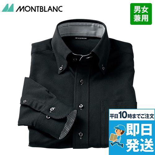ZK2711 MONTBLANC 長袖/ニットシャツ(男女兼用)