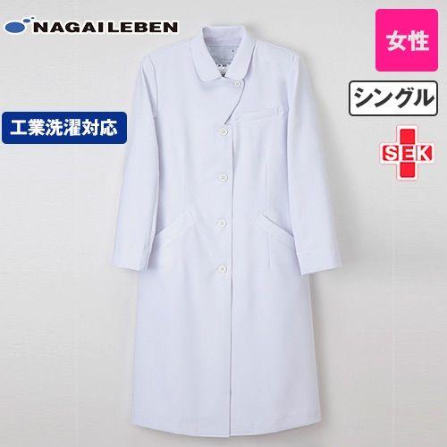 ナガイレーベン(nagaileben) ドクタートップ 女子ドクターコート長袖