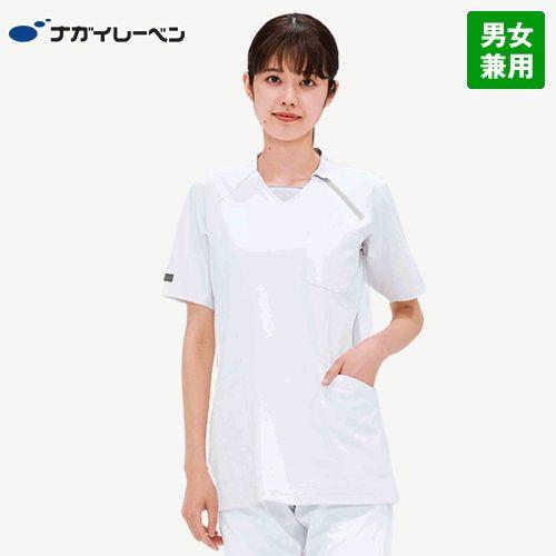 HOS5222 ナガイレーベン(nagaileben) プロファンクション スクラブ(男女兼用)