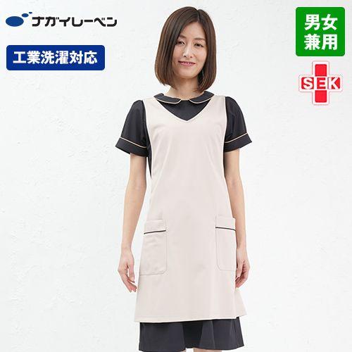 LH6200 ナガイレーベン(nagaileben) ビーズベリー ケアガウン(男女兼用)