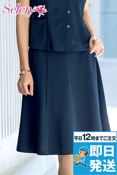 S-16721 パトリックコックス [春夏用]マーメイドスカート