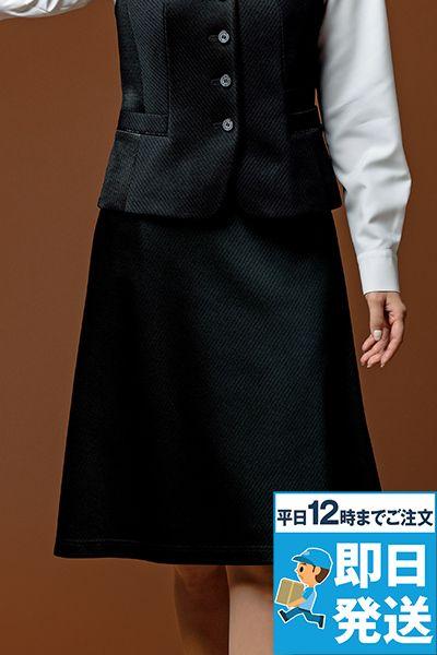 S-16770 パトリックコックス Aラインスカート ストライプ