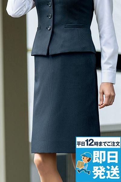 S-16810 SELERY(セロリー) [通年]Aラインスカート ドットストライプ[ストレッチ]