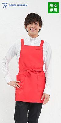 CT2398 セブンユニフォーム 胸当てエプロン(男女兼用)