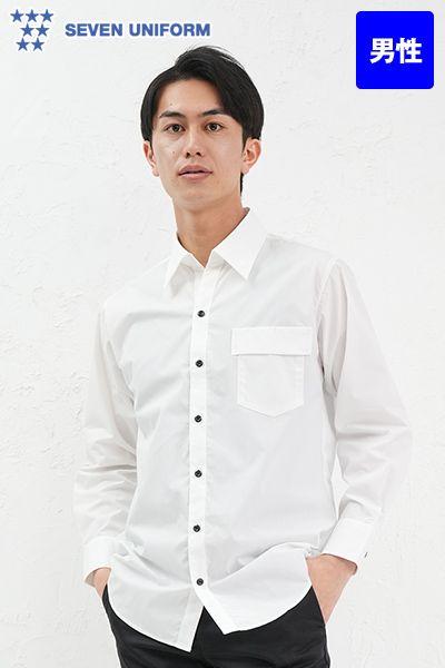 WH7612-0 セブンユニフォーム オープンカラーシャツ/長袖(男性用)