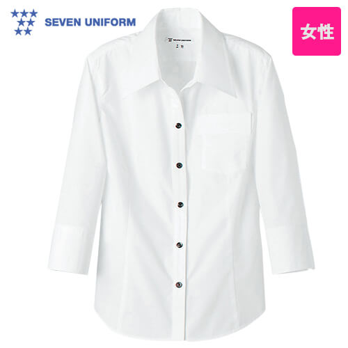 WH7613-0 セブンユニフォーム オープンカラーシャツ/七分袖(女性用)