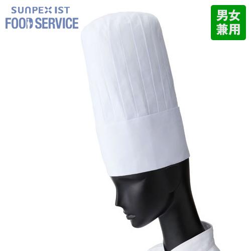 1 Servo(サーヴォ) チーフ帽