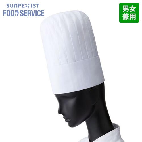 2 Servo(サーヴォ) 山高帽