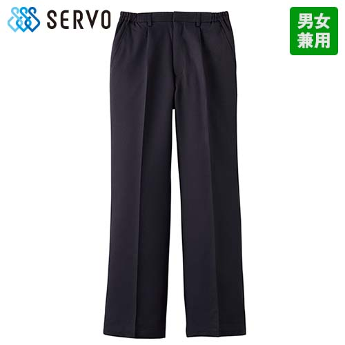 AN-454 Servo(サーヴォ) 黒パンツ(男女兼用)