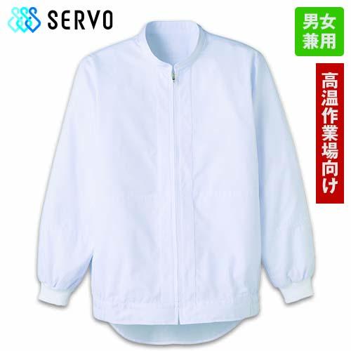 DCP-514 515 516 Servo(サーヴォ) アクアクール ジャンパー/長袖(男女兼用)