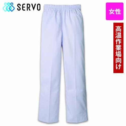 DCP-847 Servo(サーヴォ) [アクアクール]パンツ(女性用)