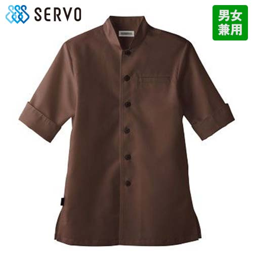 ET-7730 7731 7732 Servo(サーヴォ) ショップコート(男女兼用)スタンドカラー