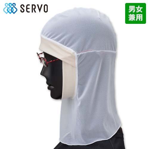 G-5064 Servo(サーヴォ) ヘアネット パワーネット(男女兼用)