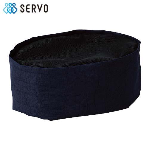 JA-5243 5244 5245 Servo(サーヴォ) 和帽子