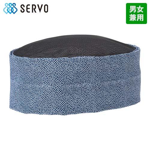 [廃番]JA-6790 6791 6792 6793 6794 Servo(サーヴォ) 和帽子(男女兼用)