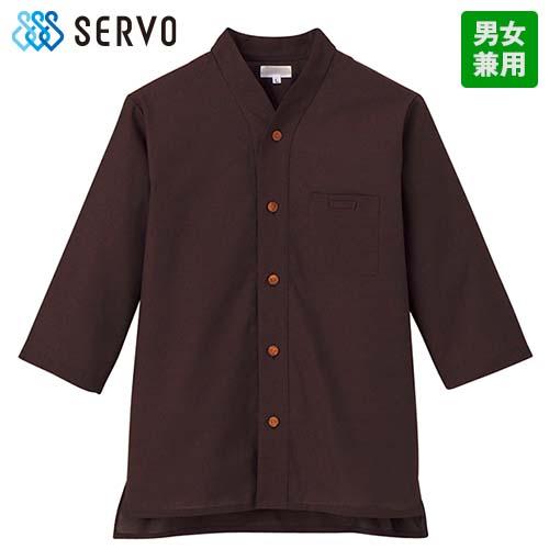 JT-1256 1257 Servo(サーヴォ) ショップコート(男女兼用)