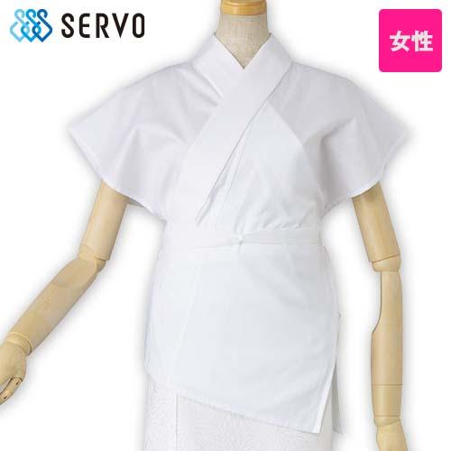 OD140 Servo(サーヴォ) 袖無し半襦袢上(女性用)