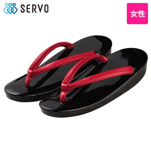 OD152 Servo(サーヴォ) 黒草履(女性用) 赤鼻緒