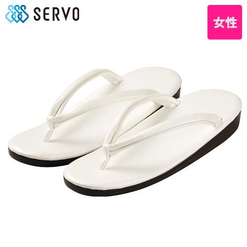 OD167 Servo(サーヴォ) 白草履(女性用)
