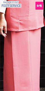 OD242 Servo(サーヴォ) きものスカート(女性用)