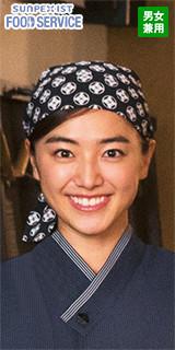 SACU-1709 Servo(サーヴォ) バンダナ帽(男女兼用)