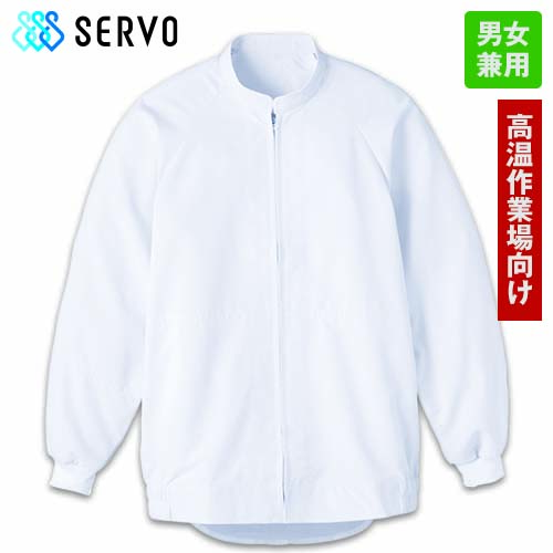 WA-661 684 Servo(サーヴォ) ウォーターバランス ジャンパー/長袖(男女兼用)