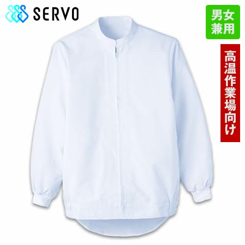 WB-690 Servo(サーヴォ) [ウォーターバランス]ジャンパー/長袖(男女兼用)
