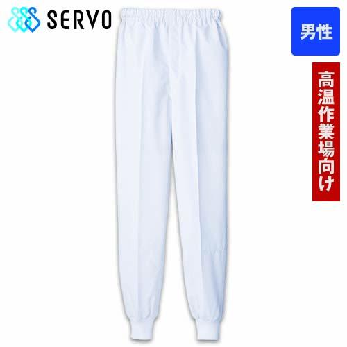 WB-692 Servo(サーヴォ) [ウォーターバランス]ホッピングパンツ(男性用)