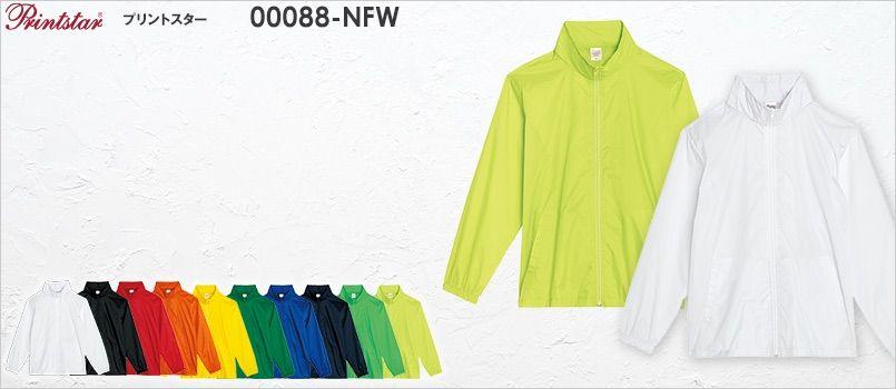 00088-NFW ベーシックフードインウィンドブレーカー ナイロン100%