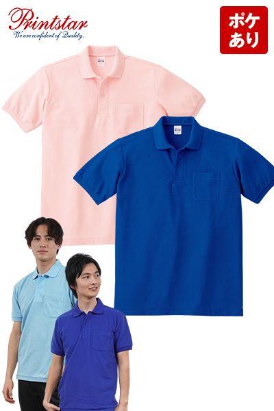 00100-VP T/Cポロシャツ(ポケ付)(5.8オンス)(男女兼用)