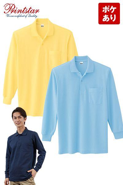 00169-VLP T/C長袖ポロシャツ(男女兼用)ポケ付き(5.8オンス)