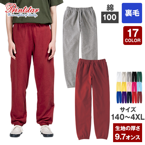 00186-NSP 裏パイル スタンダードスウェットパンツ(9.7オンス)(男女兼用)
