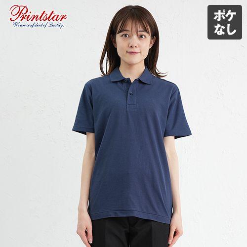 00193-CP カジュアルポロシャツ(ポケ無し)(4.9オンス)(男女兼用)