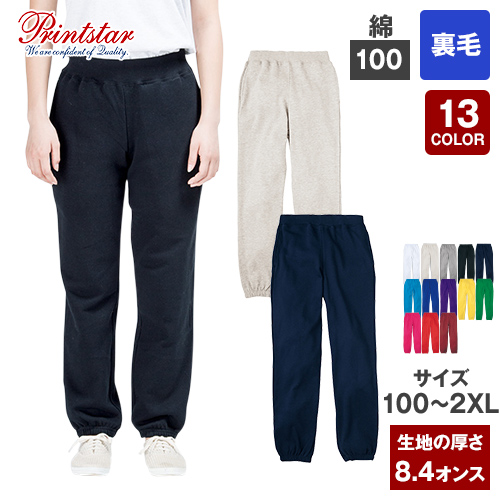 00218-MLP 裏パイル ライトスウェットパンツ(8.4オンス)(男女兼用)
