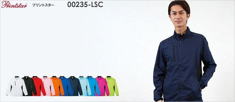 00235-LSC ライトストレッチジャケット(男女兼用) ポリ100% 高透湿撥水