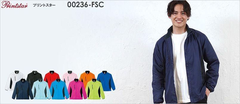00236-FSC 裏フリース ストレッチジャケット(男女兼用) 高透湿撥水