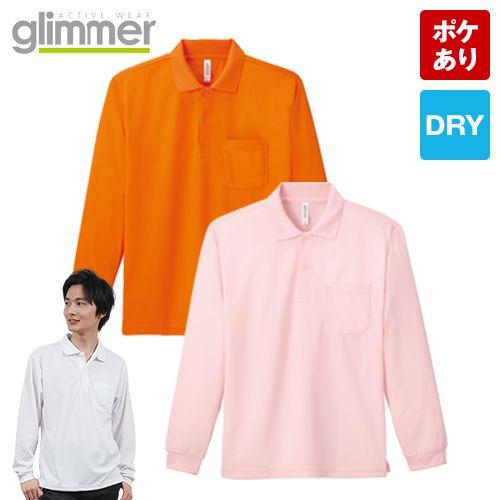 00335-ALP ドライ長袖ポロシャツ(ポケ付)(4.4オンス)(男女兼用)