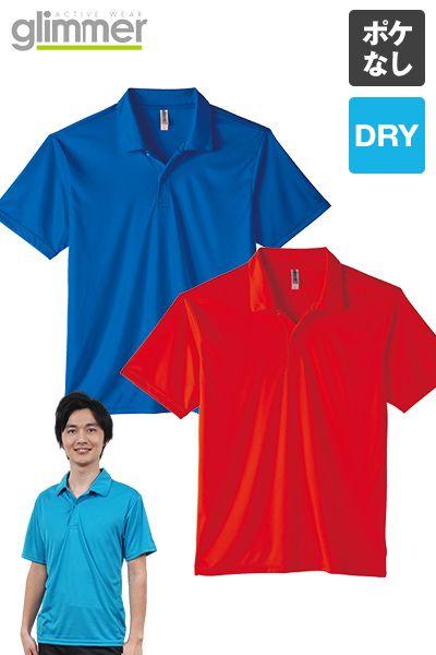 00351-AIP 3.5オンス インターロックドライポロシャツ(男女兼用)