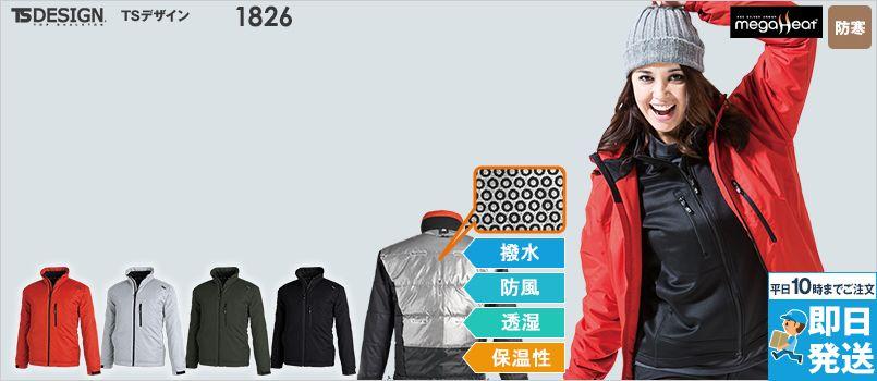 TS DESIGN 1826 防寒 メガヒートライトウォームジャケット(男女兼用) ポリ80% 綿20% 軽量 保湿 ポケット付 衿裏トリコット