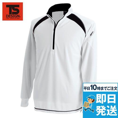 TS DESIGN ハーフジップ 長袖ドライポロシャツ(男女兼用)
