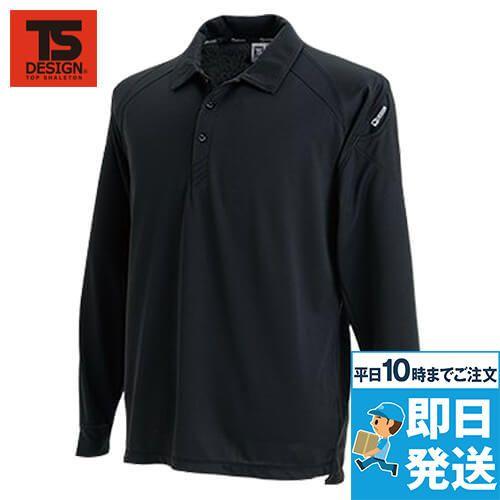 3075 TS DESIGN ドライ 長袖ポロシャツ(男女兼用)
