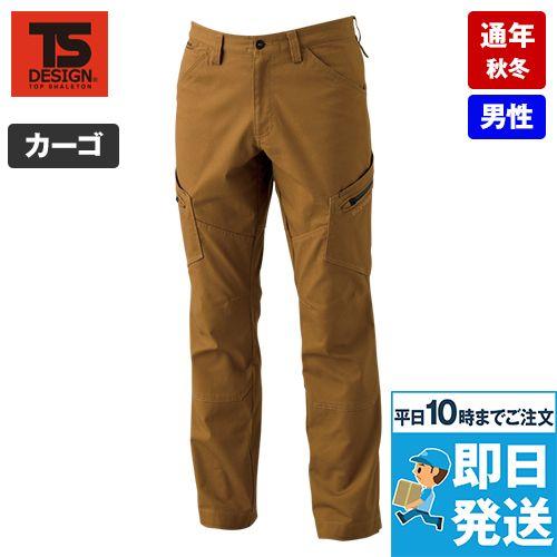 TS DESIGN 3514 ハイブリッドコットンメンズカーゴパンツ(男性用)