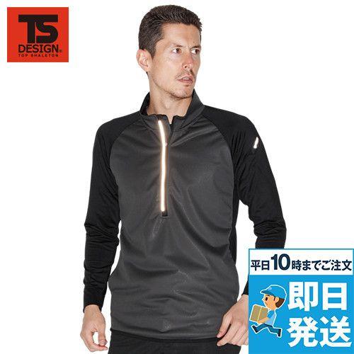 TS DESIGN 4235 [秋冬用]ラミネートロングスリーブジップシャツ(男女兼用)