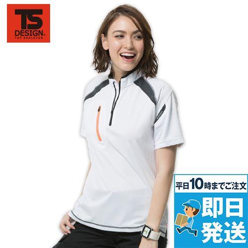 TS DESIGN 5015 [春夏用]FLASH ハーフジップ ドライポロシャツ(男女兼用)