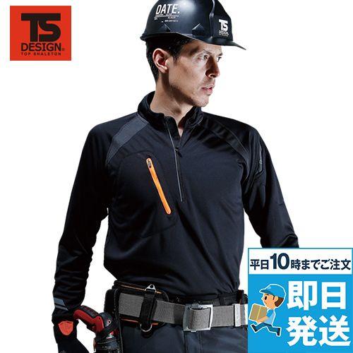 TS DESIGN 5025 FLASH ハーフジップ 長袖ドライポロシャツ(男女兼用)