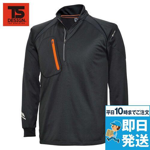TS DESIGN FLASH ハーフジップ 長袖ドライポロシャツ(男女兼用)