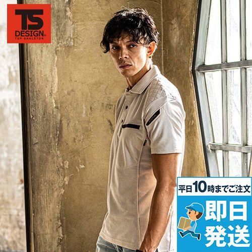 TS DESIGN 51055 [通年]ワークニットショートポロシャツ(男女兼用)
