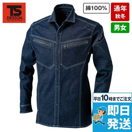TS DESIGN 5115 [通年]綿100%ソフトチノクロス&ストレッチデニム長袖シャツ(男女兼用)