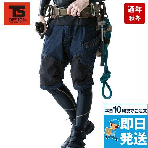 TS DESIGN 51345 メンズニッカーズショートカーゴパンツ(男女兼用)