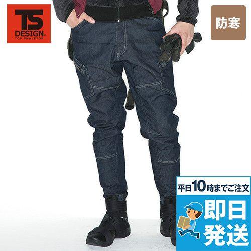 TS DESIGN 5234 メンズニッカーズ中綿キルティングカーゴパンツ(男女兼用)